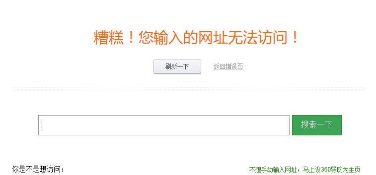 QQ截图20141008093731