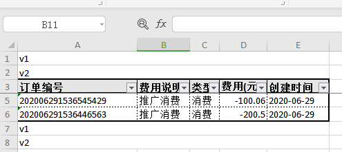 yii2 excel 导出